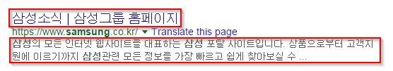 삼성 - Google Search