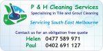PHCS 클리닝 – PHCS Cleaning