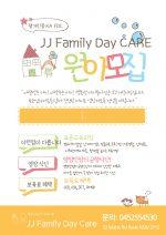 JJ Family Day Care