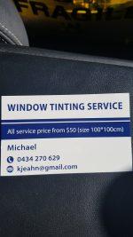 로우빌 윈도우틴팅 서비스